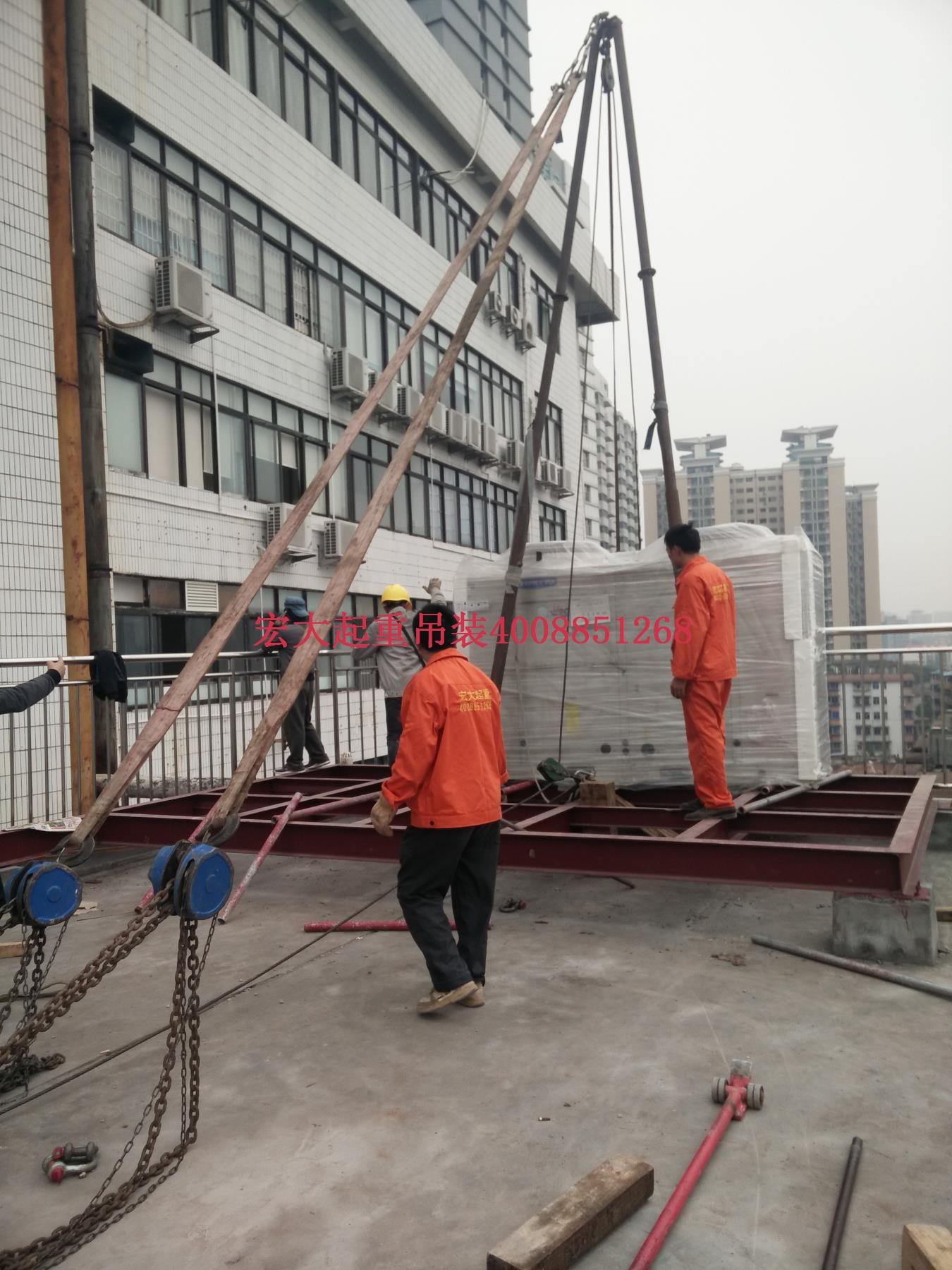 空调设备高空吊装,设备移位安装