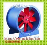 HF轴流通风机