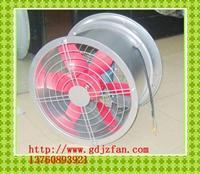 福建闽侯县富欣制冷公司购买轴流风机一批用于厂房通风排风