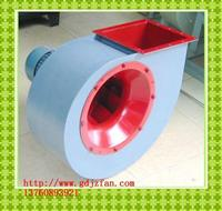 深圳市比亚迪汽车公司购买4-72离心风机一批用于喷漆房使用