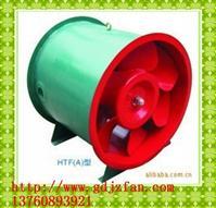 HTF(A)高温消防排烟轴流风机