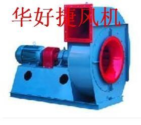 Y9-38锅炉风机,锅炉鼓风机,锅炉引风机