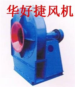 Y6-30型锅炉离心引风机